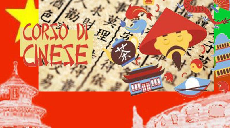 CORSO – Cinese Base